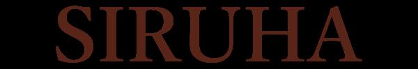 SIRUHAのブログ