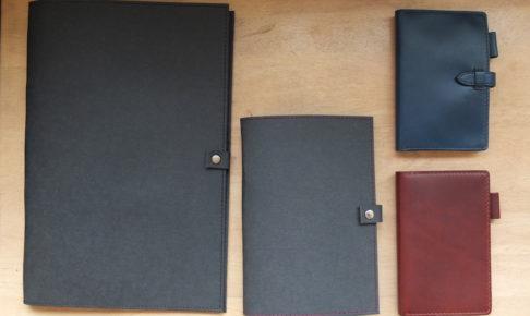 手帳 サイズ