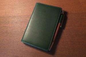 ポケットサイズのシステム手帳
