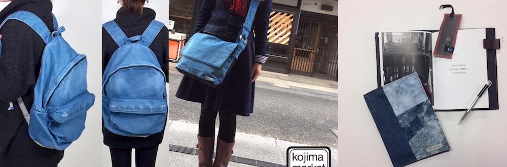 Kojima market place × SIRUHA