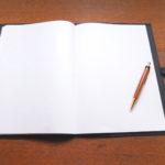 【文房具】ノートのおすすめはA4無地の・・・|考えることに集中できるノートで「書く」を楽しく!