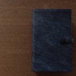 藍染レザーでバイブルサイズのシステム手帳を作りました。