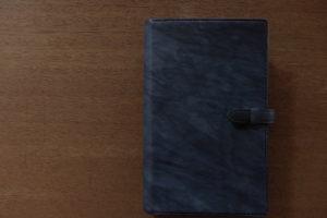 バイブルサイズの本革システム手帳