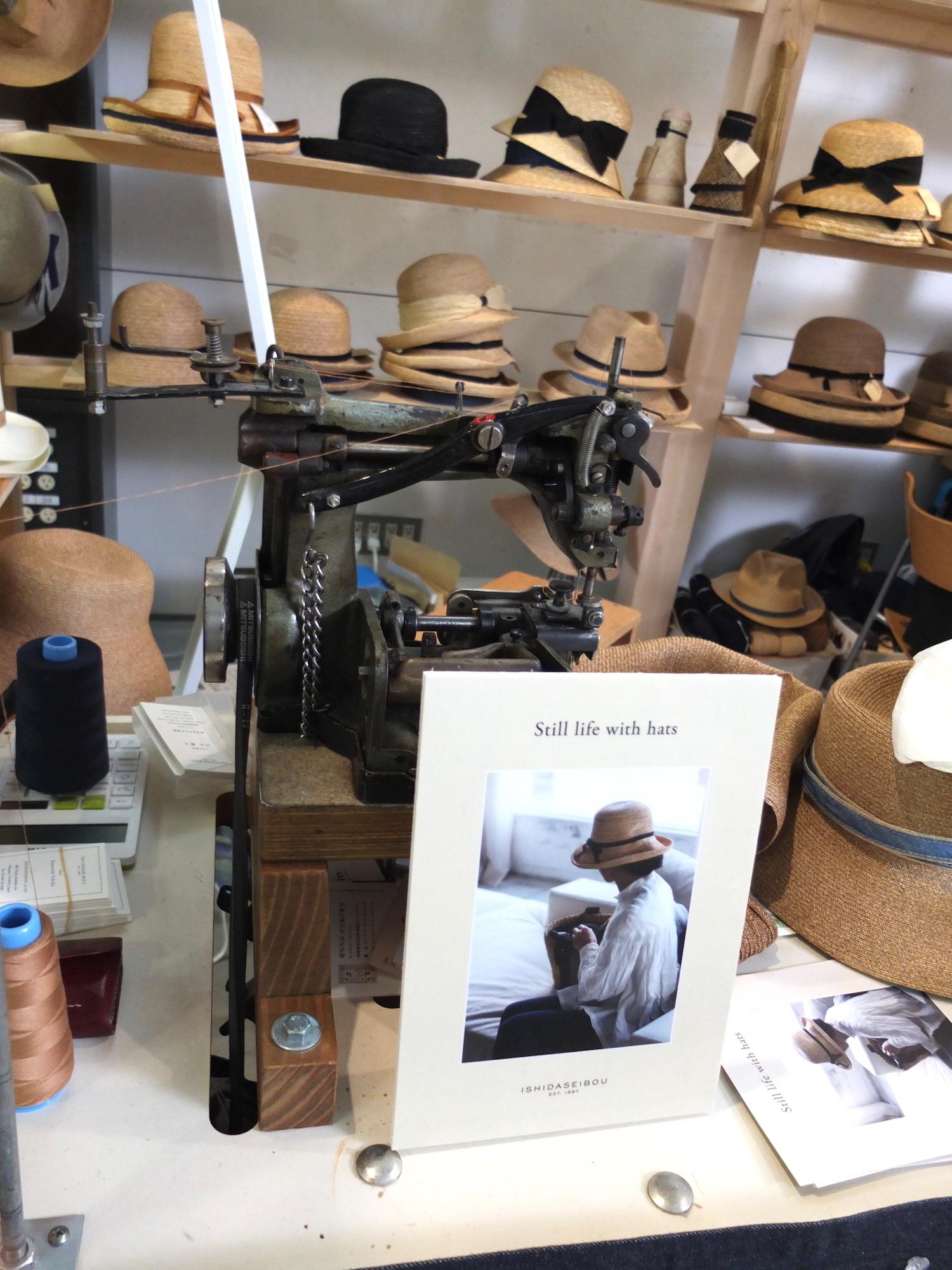 石田製帽のミシン
