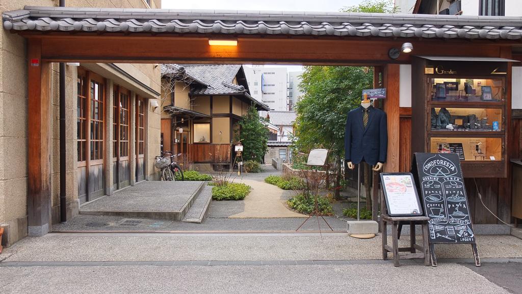 林源十郎商店のショップ