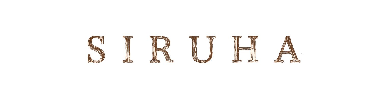 SIRUHA公式サイト